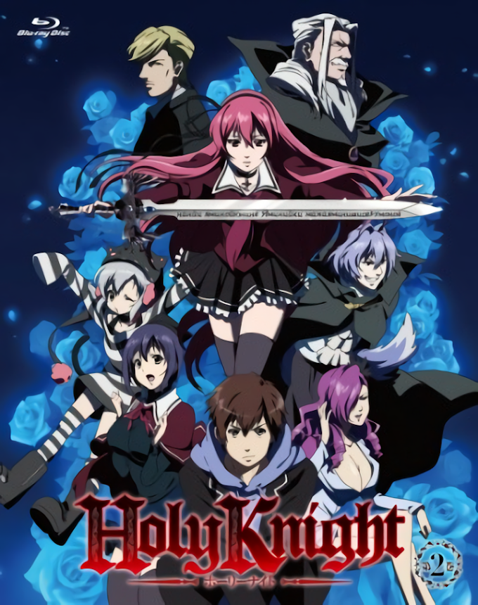 Holy Knight BD [OVA]