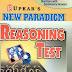 Upkar Reasoning Book Download PDF