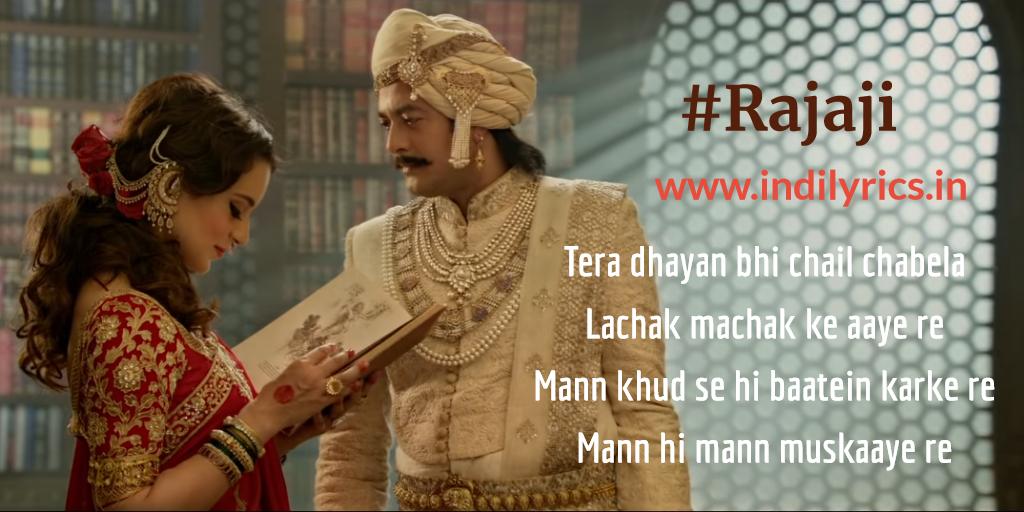 O Rajaji | Manikarnika | Full Hindi Audio Song Lyrics with