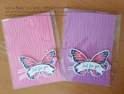 On Stage Sydney2018 Swap card Satomi Wellard-Independent Stampin'Up! Demonstrator in Japan and Australia, #su, #stampinup, #cardmaking, #papercrafting, #rubberstamping, #stampinuponlineorder, #craftonlinestore, #papercrafting, #butterflydie #boldbutteflydie #watercolorwings #swapcard #スタンピン #スタンピンアップ #スタンピンアップ公認デモンストレーター #ウェラード里美 #手作りカード #スタンプ #カードメーキング #ペーパークラフト #スクラップブッキング #ハンドメイド #オンラインクラス #スタンピンアップオンラインオーダー #スタンピンアップオンラインショップ #動画 #フェイスブックライブワークショップ #ダイカットバタフライ #オンステージ #ウォーターカラーウィング #オンステージスワップ