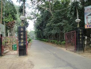 Sipahijala District, Tripura Recruitment