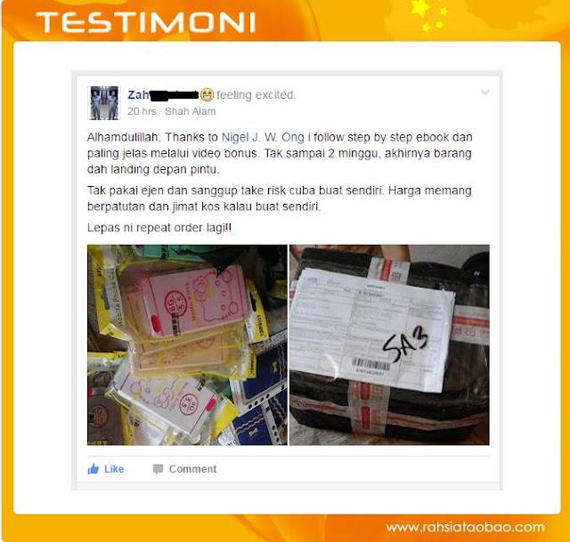Panduan Borong Dari China Secara Online