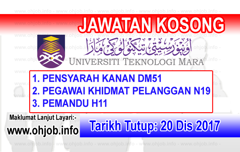 Jawatan Kerja Kosong UiTM Cawangan Negeri Sembilan logo www.ohjob.info disember 2017