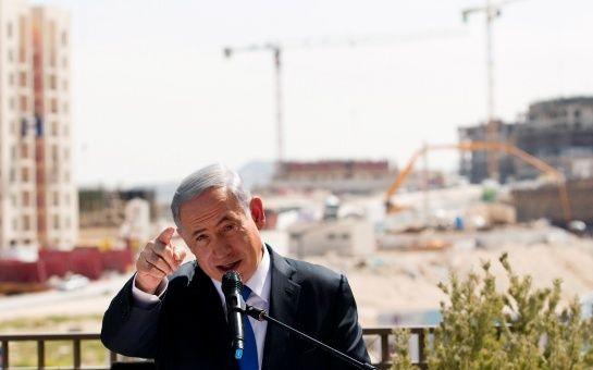 Inician represalias diplomáticas de Israel por resolución de ONU