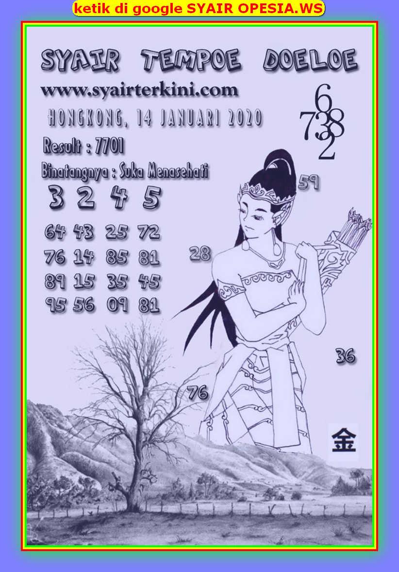 Kode syair Hongkong Selasa 14 Januari 2020 88