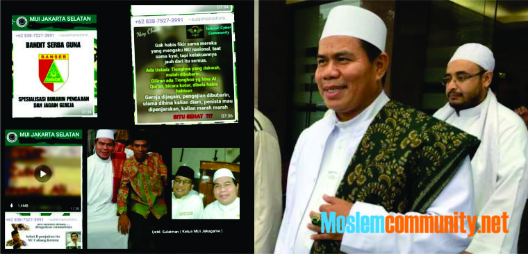 Ketua MUI Dilaporkan GP Ansor Gara-gara Sebarkan Meme di Grup Whatsapp