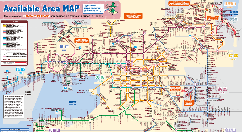 神戶-神戶交通-推薦-優惠券-神戶觀光巴士-神戶公車-神戶地鐵-神戶私鐵-神戶JR-關西周遊卡-日本-自由行-介紹-神戶交通攻略-Kobe-Public-Transport