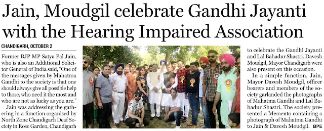Jain, Moudgil celebrate Gandhi Jayanti with the Hearing Impaired Association