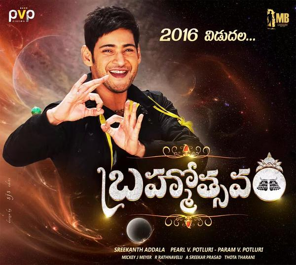 Brahmotsavam Mp3 Songs Free Download