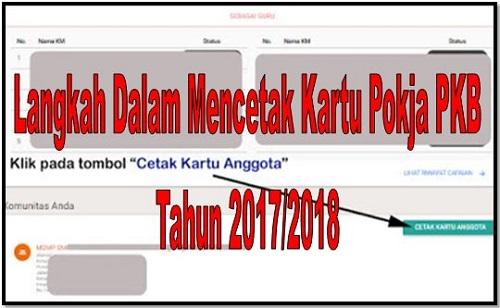 Langkah Dalam Mencetak Kartu Pokja PKB Tahun 2017/2018