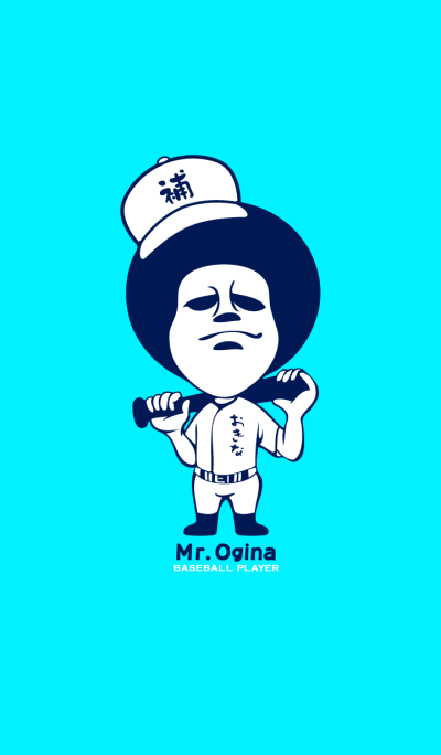 Mr. Ogina baseball player
