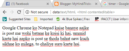 top-10-internet-tips-tricks-hindi-me
