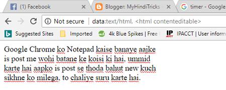 top-10-internet-tips-tricks-hindi-me