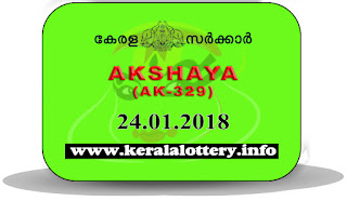 keralalottery.info, kerala lottery, kl result,  yesterday lottery results, lotteries results, keralalotteries, kerala lottery, keralalotteryresult, kerala lottery result, kerala lottery result live, kerala lottery today, kerala lottery result today, kerala lottery results today, today kerala lottery result, kerala lottery result 24-01-2018, akshaya lottery results, kerala lottery result today akshaya, akshaya lottery result, kerala lottery result akshaya today, kerala lottery akshaya today result, akshaya kerala lottery result, akshaya lottery ak.329 results 24-01-2018, akshaya lottery ak 329, live akshaya lottery ak-329, akshaya lottery, kerala lottery today result akshaya, akshaya lottery ak-329 24/01/2018, today akshaya lottery result, akshaya lottery today result, akshaya lottery results today, today kerala lottery result akshaya, kerala lottery results today akshaya 24 1 18, akshaya lottery today, today lottery result akshaya 24-1-18, akshaya lottery result today 24.1.2018, kerala lottery result live, kerala lottery bumper result, kerala lottery result yesterday, kerala lottery result today, kerala online lottery results, kerala lottery draw, kerala lottery results, kerala state lottery today, kerala lottare, kerala lottery result, lottery today, kerala lottery today draw result, kerala lottery online purchase, kerala lottery online buy, buy kerala lottery online