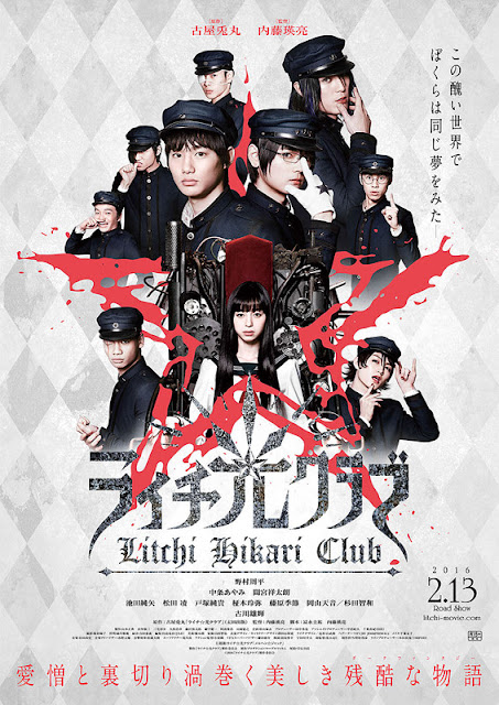 Sinopsis Litchi Hikari Club / Raichi Hikari Kurabu (2015) - Film Jepang