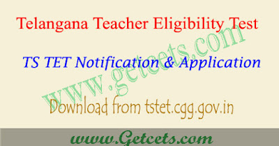 TS TET 2019 notification, ts tet application form 2019
