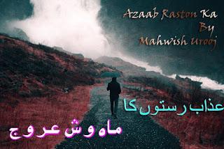 Azab Raston Ka Episode 2 By Mahwish Urooj / Download & Read Online