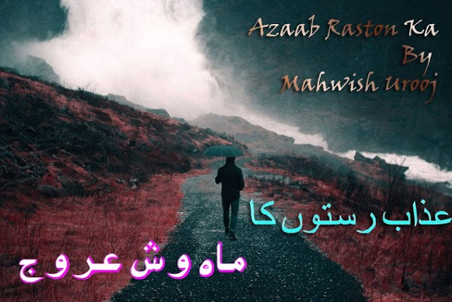 Azab Raston Ka Episode 2 By Mahwish Urooj Pdf Free Download