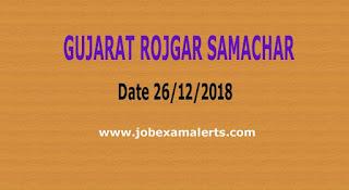 Gujarat Rojgar Samachar Date 26.12.2018