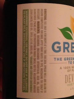 #hsreviews, #naturalbodycare, #greemuoil, #vegan, @korunaturals, emu oil, argan oil, beauty oils, shea butter, natural beauty, cruelty free, vegan