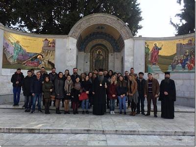 Εκπαιδευτική και Προσκυνηματική Εκδρομή νέων της Ι. Μ. Κίτρους στα Βήματα του Αποστόλου Παύλου