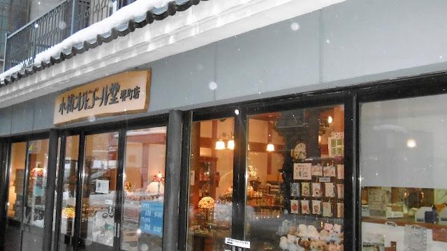 北海道 小樽オルゴール堂