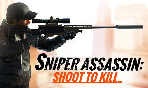 Sniper 3D Assassin v2.0.6