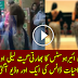 Pakistan International Airlines Employees caught dancing on Indian Songs