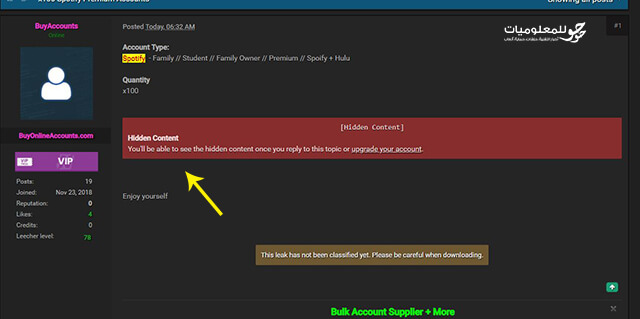 My exclusive way to get Spotify Premium accounts for free! 84