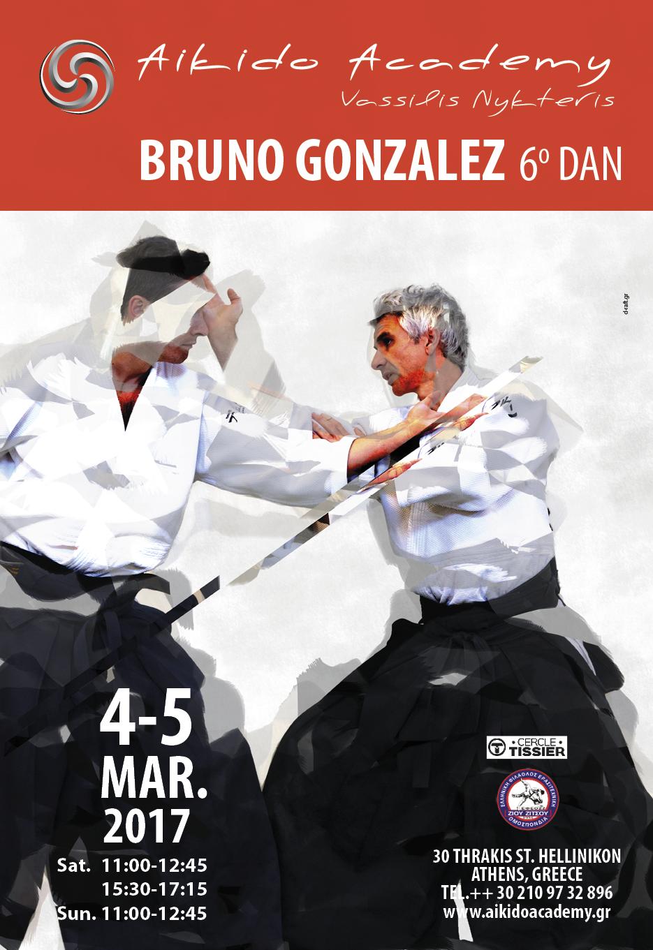 Σεμινάριο Αϊκίντο με τον Bruno Gonzalez 6. Dan