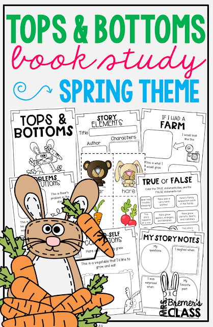 Tops and Bottoms book study companion activities to go with the book by Janet Stevens. Perfect for a spring time growing plants theme! Packed with fun literacy ideas and guided reading activities. Common Core aligned. K-2 #springbooks #bookstudy #bookstudies #bookcompanion #bookcompanions #picturebookactivities #kindergartenreading #1stgradereading #2ndgradereading #guidedreading #literacy