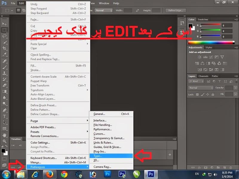 How to write urdu in adobe photoshop cs6 tahir khan dawar ccuart Images