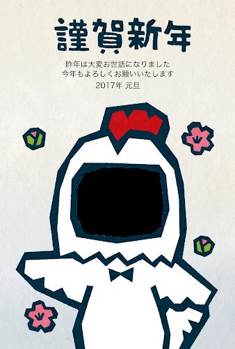 梅とニワトリの版画年賀状(酉年・写真フレーム)