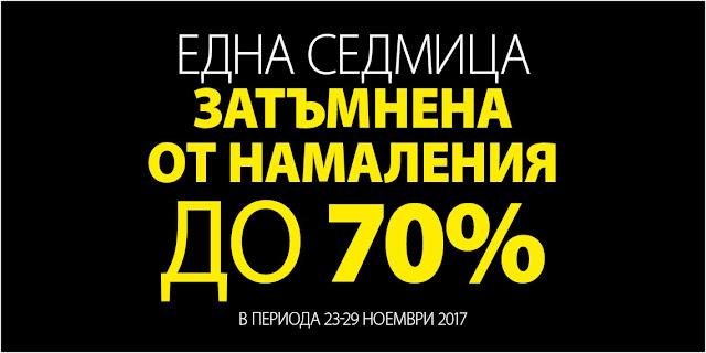 https://jysk.bg/chenrna-sedmica-jysk
