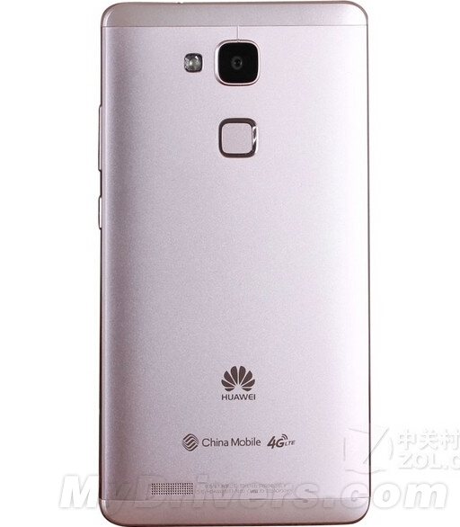 FLASH HUAWEI MATE 7 CLONE MT6572__KYL__M7__KYL__4.4.2__ALPS.KK1.MP7.V1