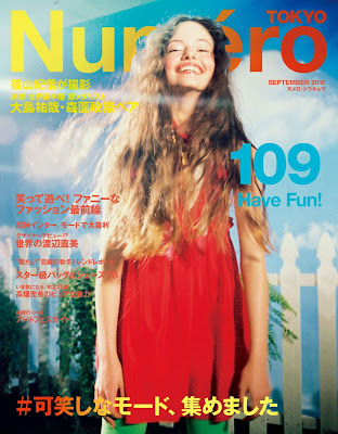 Numero TOKYO(ヌメロトウキョウ) 2017年09号 raw zip dl