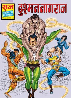 Dushman-Nagraj-Comics-In-Hindi-PDF-Free-Download