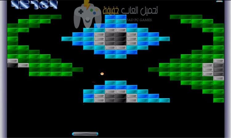 تحميل لعبة الكرة الشقية DX Ball من ميديا فاير