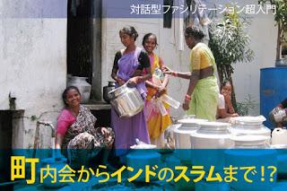 http://muranomirai.org/intro201509