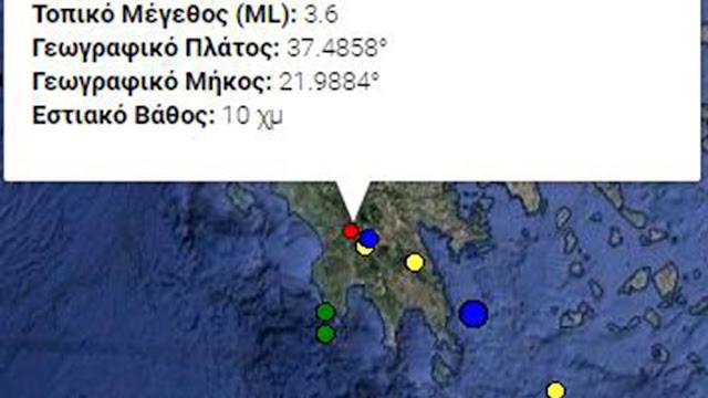 Σεισμός  3,6 Ρίχτερ κοντά στην Δημητσάνα