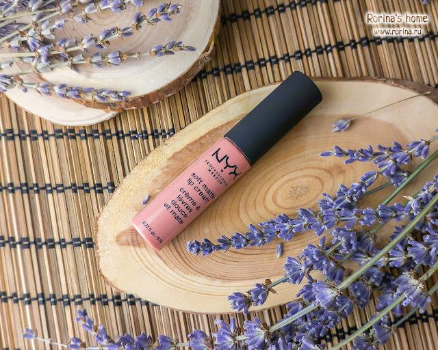 Матовая жидкая помада-крем NYX Soft Matte Lip Cream — CABO 62: отзывы