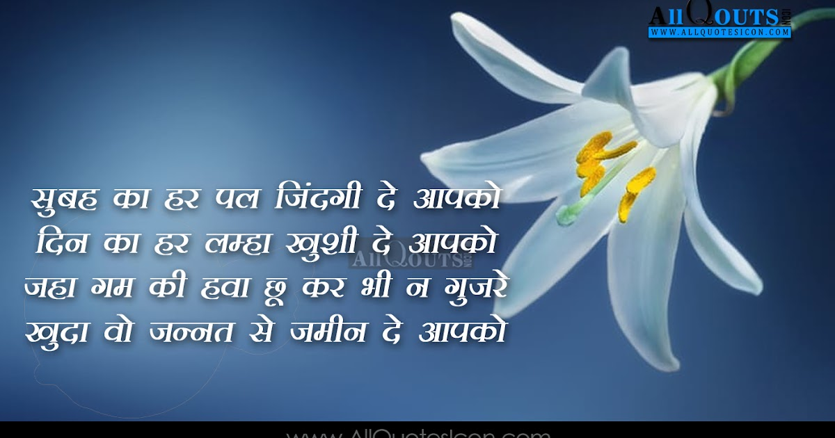 beautiful life shayari in hindi wallpapers famous