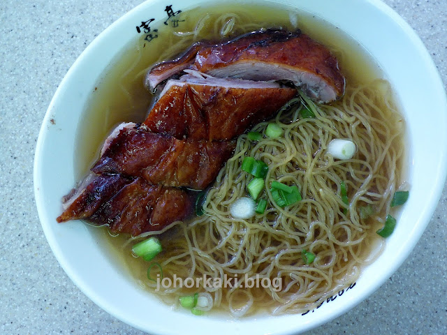 King's-Noodle-Old-Chinatown-Toronto