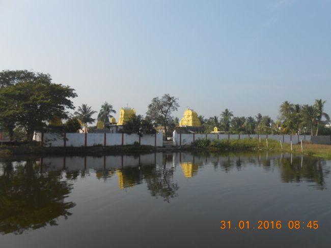 Sri Somanatheshwara Temple Tank