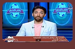 برنامج ملعب الشاطر 30-5-2016 مع اسلام الشاطر - قناة المحور