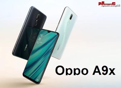 مواصفات جوال أوبو أي9 اكس - Oppo A9x - مواصفات و سعر موبايل أوبو Oppo A9x - هاتف/جوال/تليفون أوبو Oppo A9x - البطاريه/ الامكانيات/الشاشه/الكاميرات هاتف أوبو Oppo A9x - مميزات هاتف أي9 اكس .