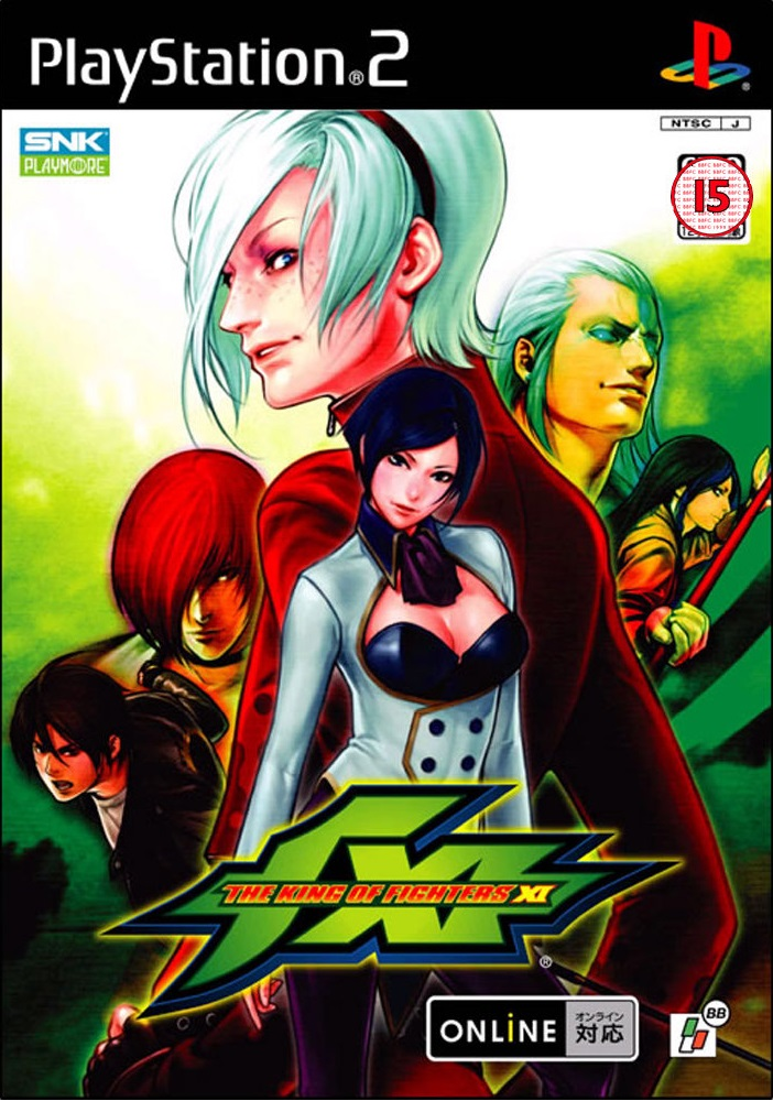 The King of Fighters XI NTSC PS2