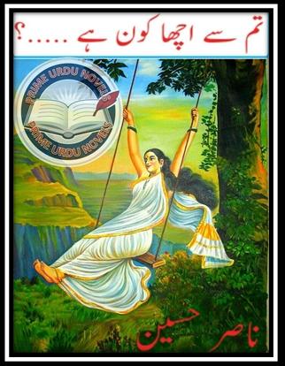 Tum se acha kon hai novel by Nasir Hussain Online Reading