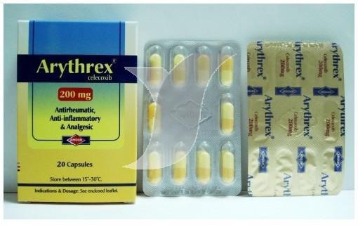 أريثركس