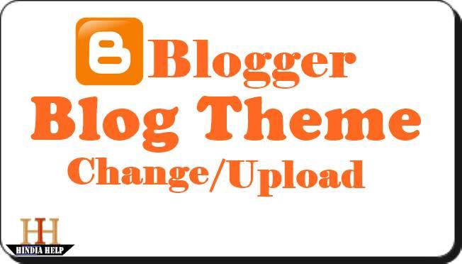 Blogger Blog Ki Theme Ko Change / Upload Kaise kare